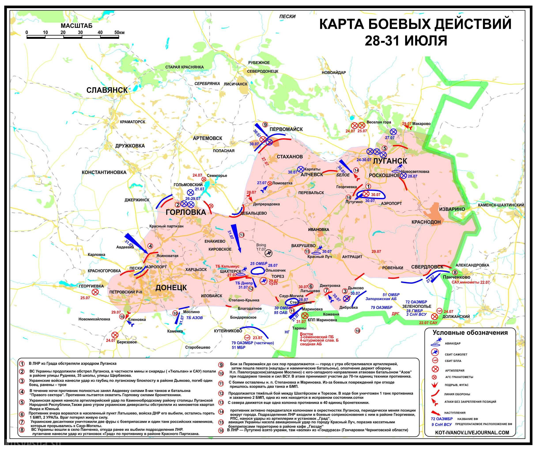 Blog Za Blgarskata Politika I Politici Karta Na Bojnite
